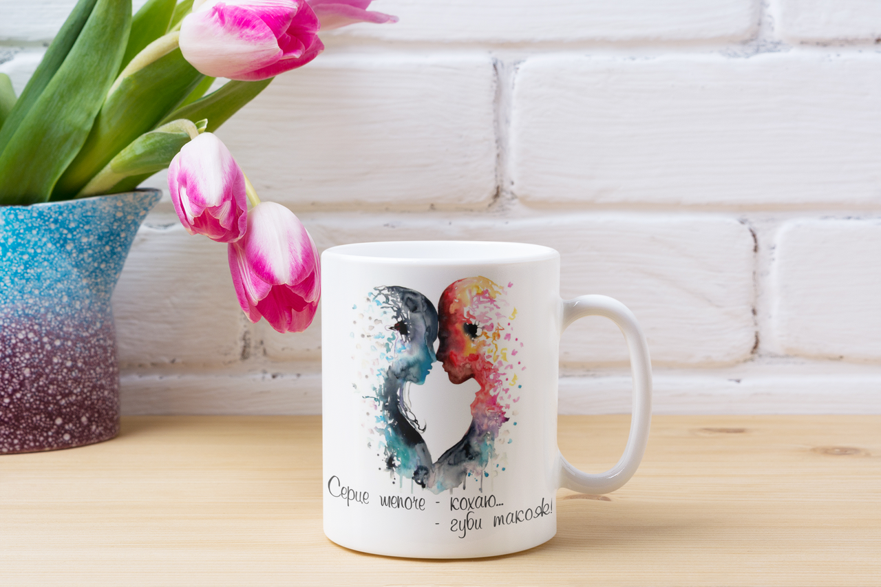 "Чашка з принтом ""Серце шепоче - кохаю"""