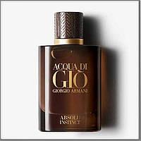 Giorgio Armani Acqua di Gio Absolu Instinct парфюмированная вода 75 ml. (Тестер Аква ди Джио Абсолю Инстинкт)
