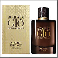 Giorgio Armani Acqua di Gio Absolu Instinct парфюмированная вода 100 ml. (Армани Аква ди Джио Абсолю Инстинкт)