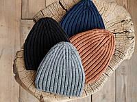 """В'язана шапочка """"Мелані"""", розмір 44-46 (6-9 міс), кольори в асортименті"""