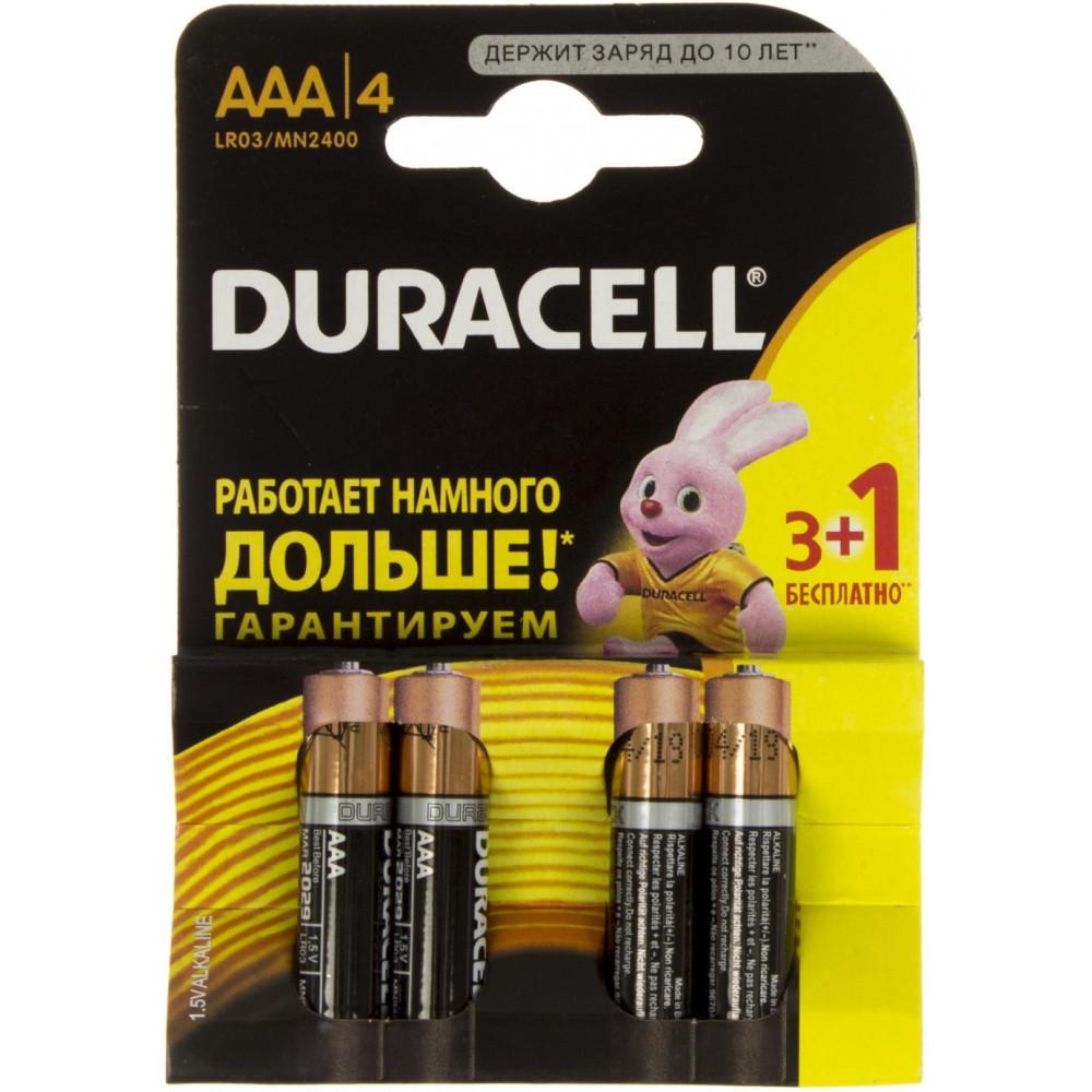 Батарейки Duracell LR-03/блістер 4шт(3+1) (10)