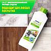 L.O.C - Многофункциональное средство, для мытья доильного аппарата