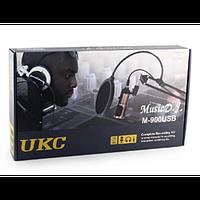 Конденсаторный микрофон студийный M-900USB со стойкой и ветрозащитой Черный