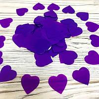 Конфетти сердечки, фиолетовые, 25мм, 10 г/  +/-300шт комплимент в подарок наполнитель для шаров, для декора, фото 1