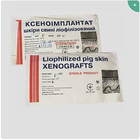 Ксеноимпланты