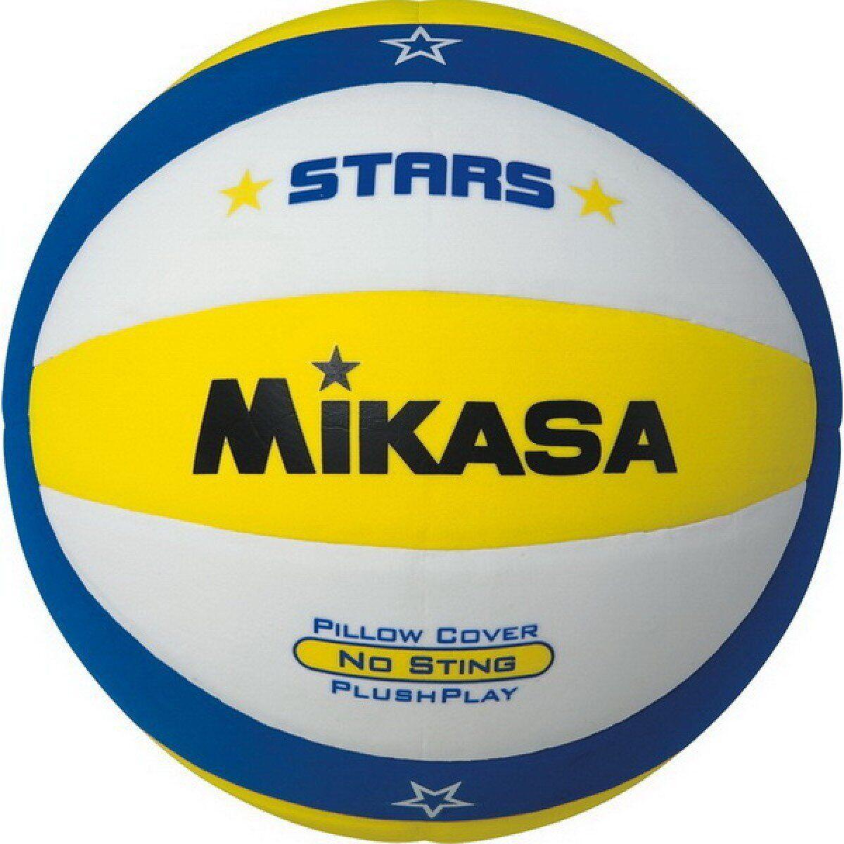 """М'яч волейбол. """"Mikasa"""" Sun Beach жовто-синій"""