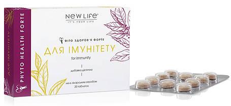 Фіто-здоров'я Форте - Для імунітету, таблетки, фото 2