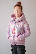 Куртка детская демисезонная для девочек