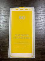 Cтекло 9D Xiaomi Redmi 5 Plus белое, защитное