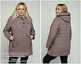 Куртка жіноча демісезонна великого розміру Україна Розміри: 50-52, 54-56, 58-60, 62-64, фото 2