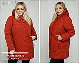 Куртка жіноча демісезонна великого розміру Україна Розміри: 50-52, 54-56, 58-60, 62-64, фото 7