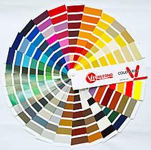 RAL-карта (каталог цветов) - цветовая гамма, палитра, цветовой веер для тонирования лакокрасочной продукции