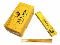 Благовония натуральные индийские аромапалочки 24 Карата Нандита Nandita 24 Karat 15 грамм