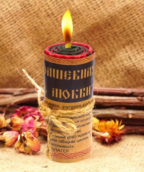 """9060145 Волшебная свеча """"Спираль Любви"""""""