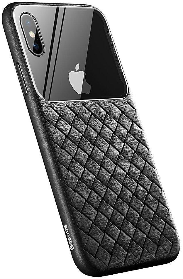 Накладка Weaving Case iPhone X.Xs