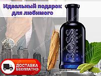 Мужская туалетная вода Hugo Boss Boss Bottled Night 100 мл, мужские духи подарок мужу