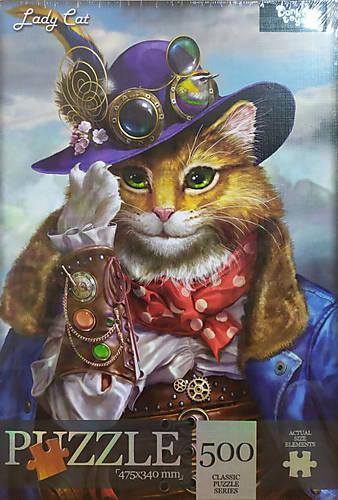 Пазлы «Lady Cat», 500 элементов DANKO TOYS (C500-12-12)