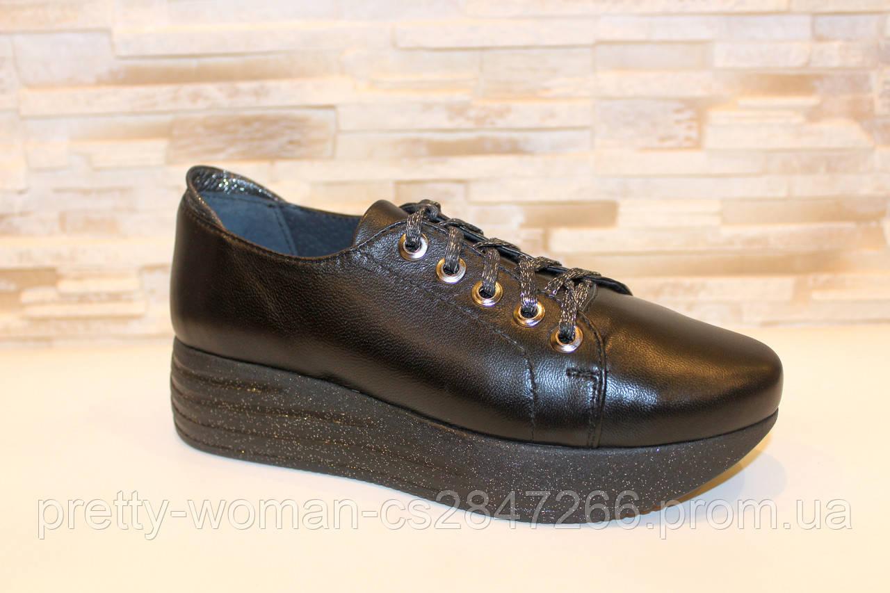 Туфлі жіночі чорні на танкетці натуральна шкіра код Т352