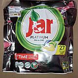 Капсулы для мытья посуды в посудомоечной машине Jar Platinum All in 1  27 шт, фото 3