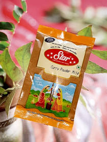 9410012 Curry Powder Mild Карри листья молотые 100грамм.