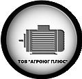 """ТОВ """"АГРОЮГ ПЛЮС"""""""