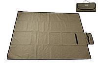 Коврик для кемпінга Novator Picnic Brown 200х150 см