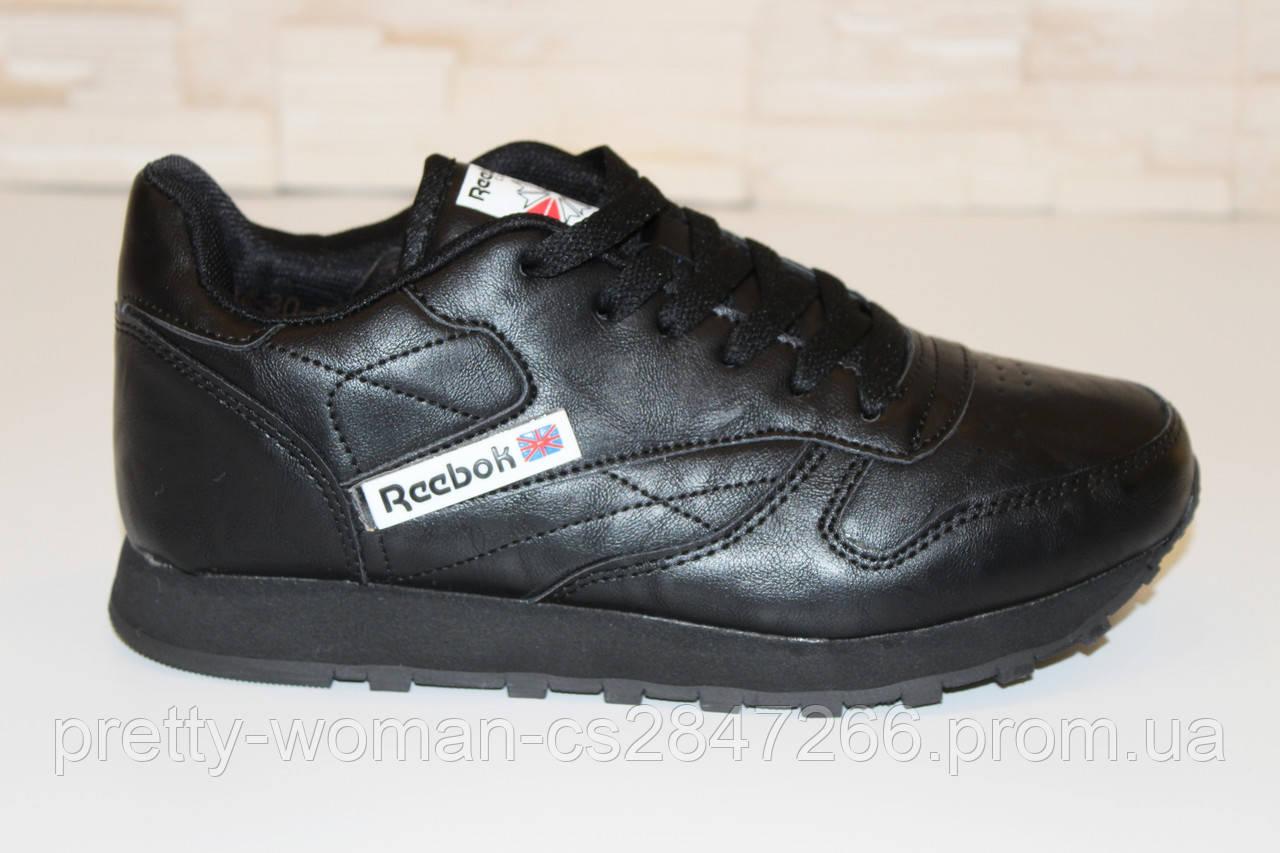 Кросівки чорні Т800