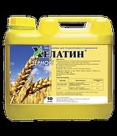 Хелатин - зерновые 10 л. Хелатин Зернові