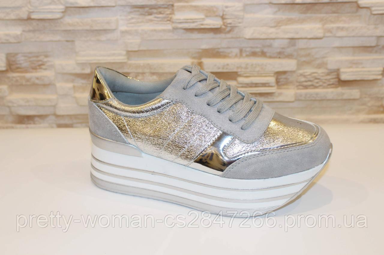 Кросівки сріблясті жіночі на високій підошві Т31