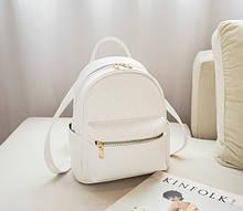 Женский рюкзак в стиле Гуччи модный и стильный мини рюкзачок городской эко кожа Белый