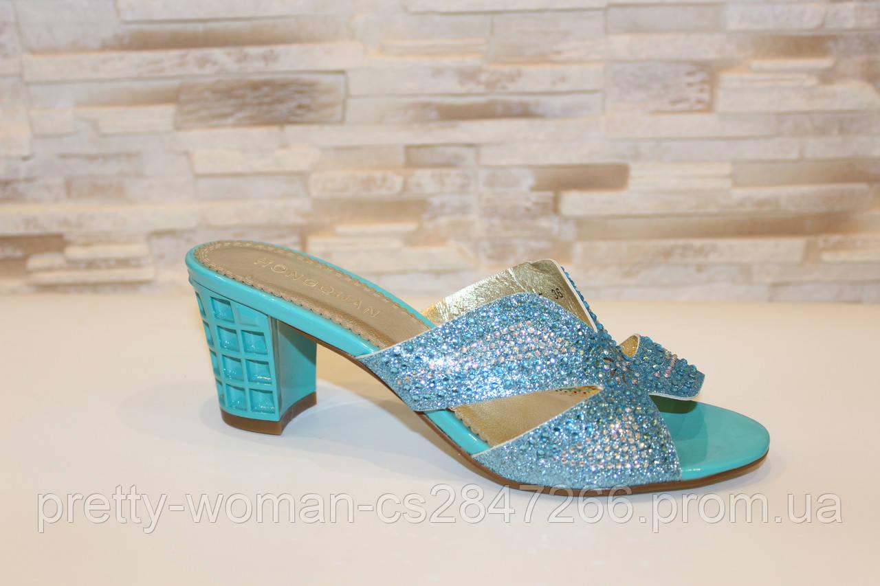 Шлепанцы женские голубые на каблуке Б241 37