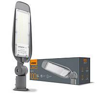 LED вуличний ліхтар VIDEX (поворотний) 100W 5000K Сірий