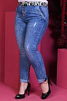 Джинсы женские голубые на пуговицах в больших размерах