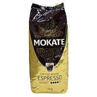 Кофе зерновой Mokate Espresso  1 кг