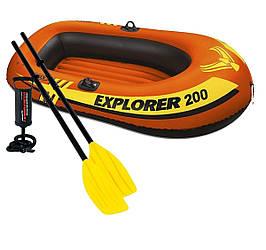 Полутораместная надувная лодка Intex Explorer 200, 185х94 см, с веслами и насосом