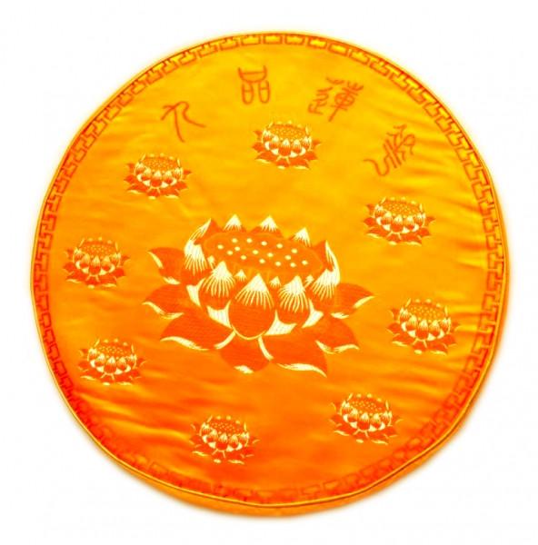 9040105 Подушка для медитации с поролоном малая желтая