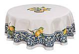 """Салфетка круглая маленькая под тарелку  """"Лимончело"""" , D 10 см, фото 3"""