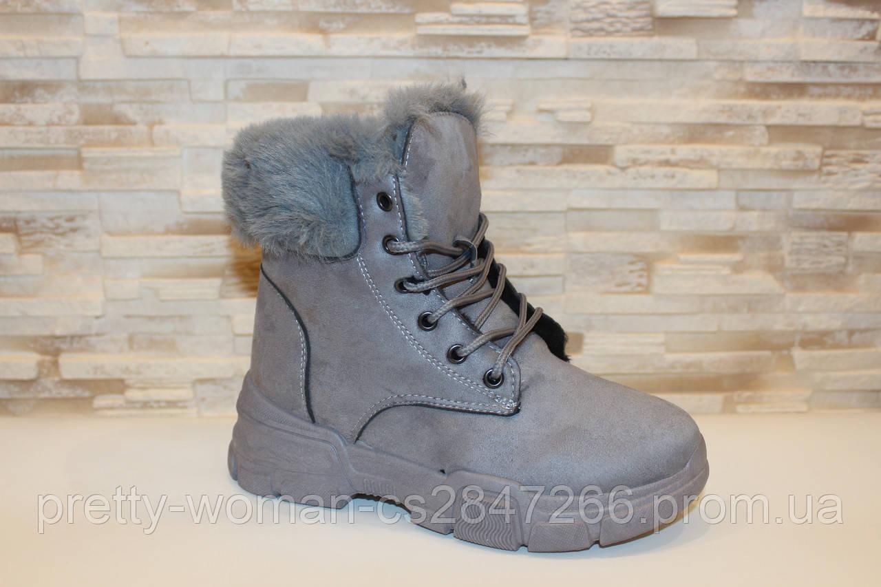 Ботинки женские серые зимние с меховой отделкой С945 40