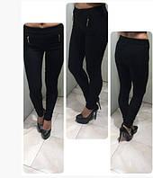 Черные демисезонные брюки A.M.N CC-6648-00