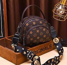 Маленькая женская сумочка клатч ч широким плечевым ремешком, мини сумка через плечо сумка-клатч ЛВ