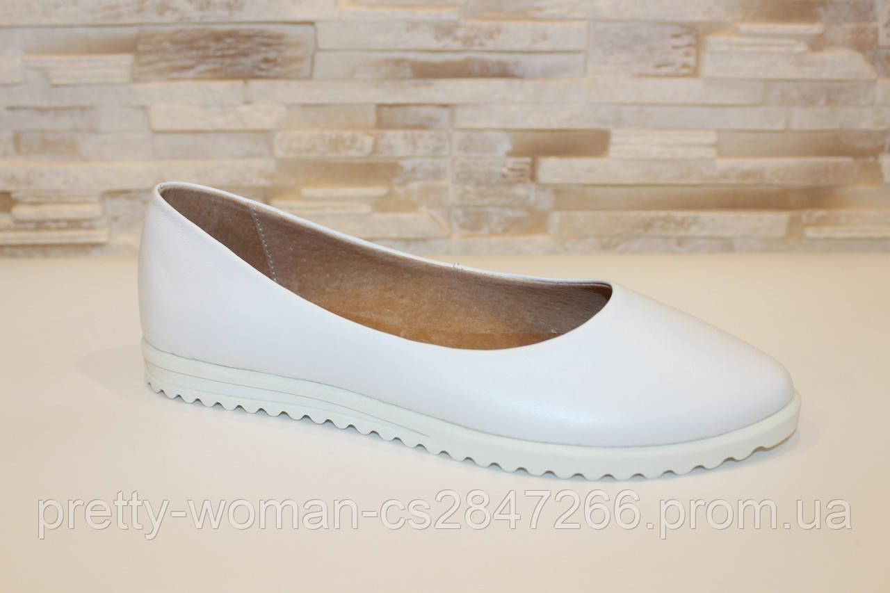 Балетки туфли женские белые натуральная кожа Т1106