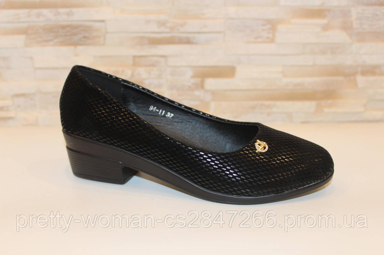 Туфли женские черные на небольшом каблуке Т1127