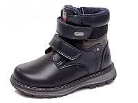 Ботинки для мальчика зимние синие на липучках и молнии теплая подкладка прошитые Weestep р.27-32