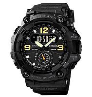 Часы наручные электронные Skmei 1637 черные