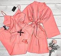 Рожевий атласний набір халат+піжама трійка.