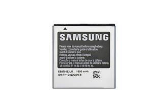 Батарея Samsung GT-I9001, 9003, 9010 1650mAh