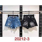 Джинсовые модные шорты на девочку оптом  4--14лет