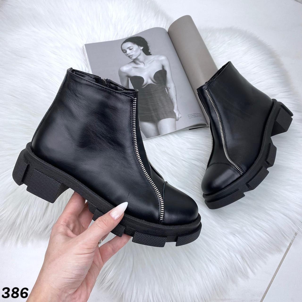 Ботинки женские черные кожаные демисезонные