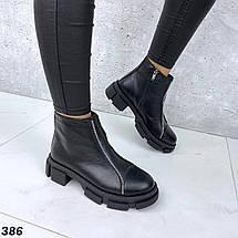 Ботинки женские черные кожаные демисезонные, фото 3