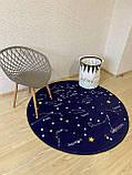 """Бесплатная доставка! Утепленный коврик """" Зодиак""""  (150 см диаметр), фото 2"""